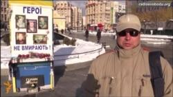 На нас полювали, як на звірів – медик Майдану про 20 лютого