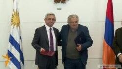 Սերժ Սարգսյանը հանդիպում է Ուրուգվայի ղեկավարության հետ