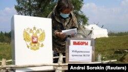 منطقهای از سایبریا روسیه