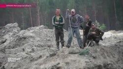 """В Западной Украине """"янтарная лихорадка"""""""