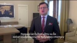 Вопрос Крыма: как Молдова поможет полуострову (видео)