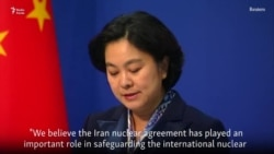 Chinese Foreign Ministry Spokeswoman Hua Chunying On Possible U.S Exit From JCPOA