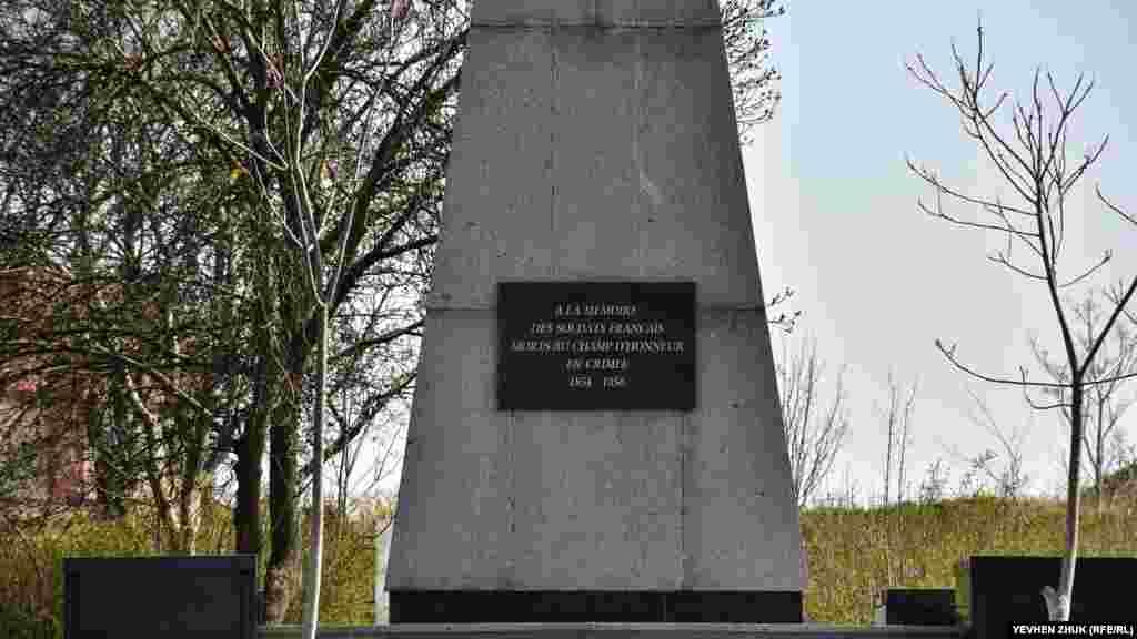 Стела из серого гранита установлена в 2004 году на месте бывшей часовни. На стелу нанесена мемориальная надпись в честь павших французских воинов