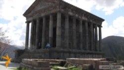 Գառնի-Գեղարդ. Հայաստանի մարգարիտները՝ իրենց գույներով