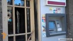 Շիրակի մարզում բանկոմատներ են թալանել