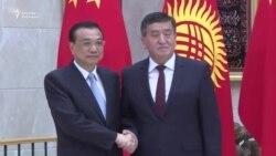 Кыргыз-кытай премьерлеринин жолугушуусу