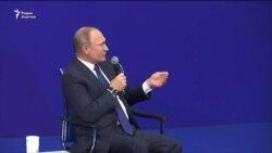 Путин о «кремлевском докладе»