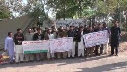 د عمران خان کور مخې ته د روغتیا کارکوونکو مظاهره