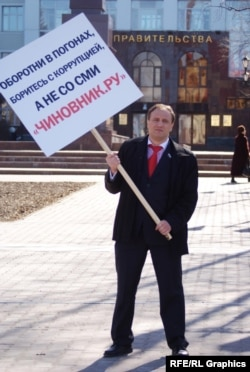 "Shmonin protesting in 2010 in defense of his kompromat-filled website. His sign reads: ""Corrupt cops: Fight corruption, not the media."""