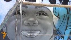 Уличные художники раскрасили город