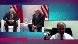 Почему Путин и Трамп встретятся именно в Хельсинки. Объясняет Александр Кортунов