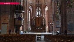 Как церковь святого Петра в Риге не повторила судьбу петербургского Исаакия