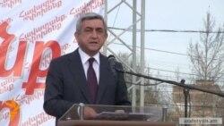 Սերժ Սարգսյանը խոստանում է իրավական երկիր կառուցել