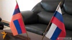 «Հայրենակիցներ» ծրագիրը Հայաստանում դեռ կշարունակվի