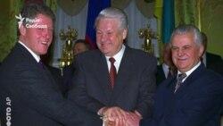 Цитати першого президента незалежної України – відео