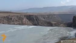 Ախթալայի լեռնահարստացման կոմբինատը տուգանվել է խախտումների համար