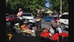 Bazar pe trotuar