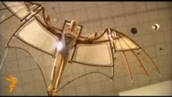 У вашингтонському музеї виставили «Кодекс про політ птахів» Да Вінчі