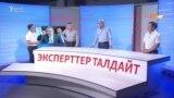 Бишкекке кандай мэр керек?