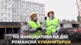 Букурешт: Нова болница, шлаканица за власта