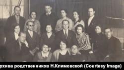 Радиокомитет, 1934 год