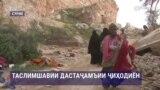 Дар Сурия боз 1300 ҷиҳодӣ таслим шудааст