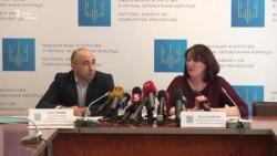 Cуд конфісковує в «УКРОПа» 470 тисяч гривень – НАЗК