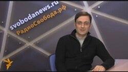 """4.4 миллиона рублей на """"Войну"""""""