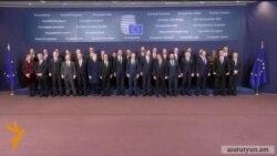 Եվրամիության գագաթնաժողովում վճռվում է Բրիտանիայի անդամության հարցը