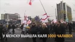 Чарнобыльскі шлях 2016 за 1 хвіліну