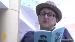 Մարինե Պետրոսյանի բանաստեղծությունների ընթերցանություն՝ ակումբային միջավայուրում