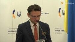 Росія порушує Консульську конвенцію – МЗС