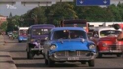 Куба переходить до заощадження пального через санкції США – відео