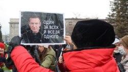 Протесты в поддержку Навального   Доброе утро, Крым