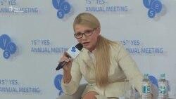 Тимошенко на форумі YES про те, що вона «проросійський політик» – відео