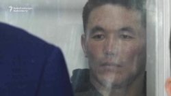 Ethnic Kazakh Man Who Fled Xinjiang Won't Face Deportation To China