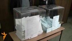 Parlamentarni izbori u Srbiji