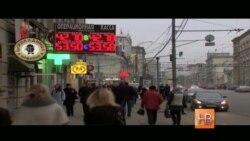 Свободное падение или плавание рубля