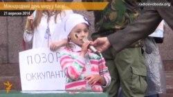 «Акрамя мовы зброі ёсьць і мова словаў» – удзельнікі «Маршу міру» ў Кіеве