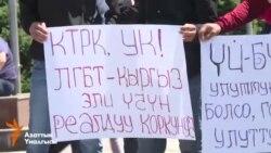 Бишкекте кумсаларга каршы акция өттү