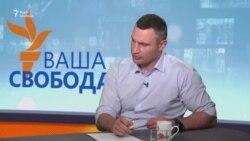 Кличко во время проведения ЛЧ в Киеве призовет освободить Сенцова (видео)