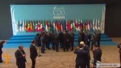 Թուրքիայում նոյեմբերի 15-ին կմեկնարկի G20 գագաթաժողովը