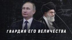 Что общего между лидерами Ирана и России