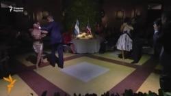 Президент Обама Аргентинада тангога тушди
