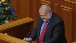 Чубаров назвал 2018-й «годом освобождения Крыма» (видео)