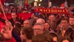 """""""За заедничка Македонија"""" - трет протест, прва победа"""
