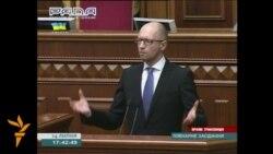 Арсений Ятсенюк аз мақоми сарвазири Украина истеъфо дод