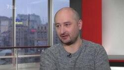 Не заважатимемо Путіну робити поліцейськими дубинками із «кримнашистів» опозиціонерів – Бабченко