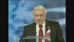 Выступ Рыгора Кастусёва 24.11.2010 ч.3