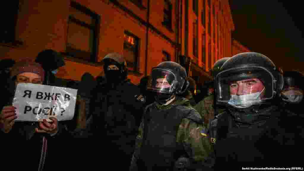 Акції протесту на підтримку Сергія Стерненка відбулися також в інших містах України